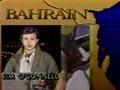 CTV News - Gulf War promo (1991)