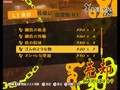 replay_PERSONA4_8day2