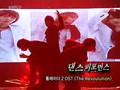 DBSK  dancing