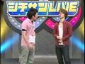 broadcast6.25shichisan