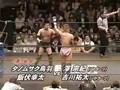 Toba and Ibushi vs Sawa and Yoshikawa