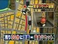 tousouchu Ueno