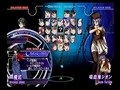 Melty Blood: Actress Again Unofficial Ryougi footage