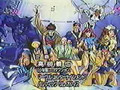 X-men Animated (Anime Opening 1)