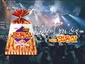 DBSK - Mahtdohnsahn Commercial