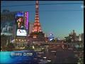 MBC News desk Rain's Las Vegas concert