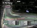 F-1 Grand Prix 27.Sep.2009' Singapore.