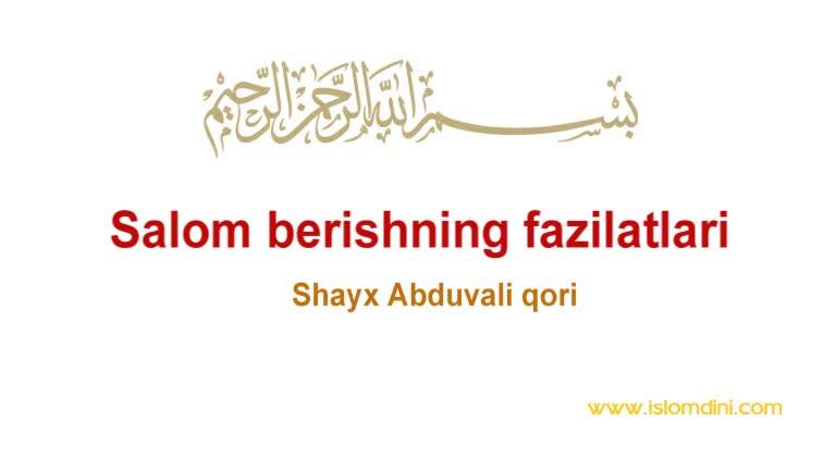 Salom berishning fazilatlari - Shayx Abduvali qori, uzbek