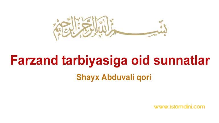 Farzand tarbiyasiga oid sunnatlar - Shayx Abduvali qori, uzbek