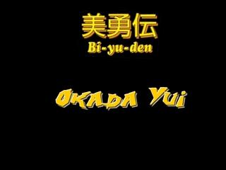 (OPV) Okada Yui