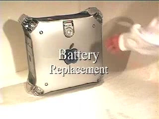 apple mac g4 battery replacement