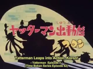 Yatterman (1977) Episode 01 Fansub
