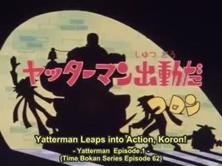 Yatterman (1977) Episode 01 Fansub