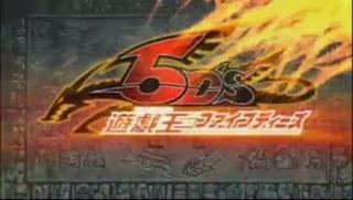 Yu-Gi-Oh! 5D's Massive Wonders Opening - Aki Izayoi