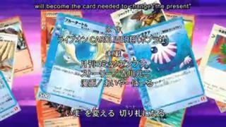 LiveOn CardLiver Kakeru 47 [Eng Sub].avi