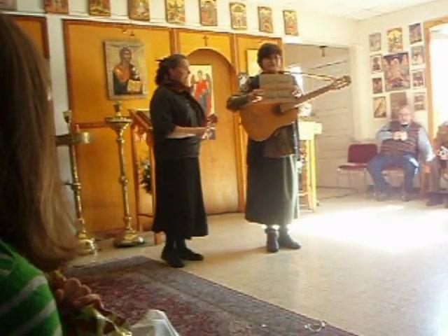The 'Shalom, Shalom' Song