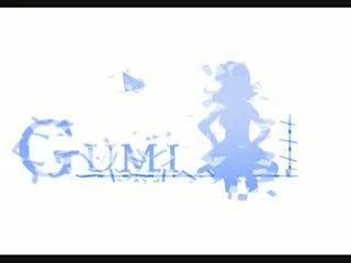 Tori no Uta by Gumi