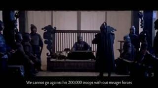 Mulan (2009) [engsub]