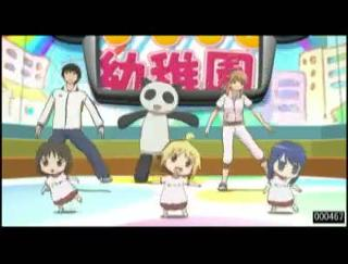 Hanamaru Youchien - Panda Neko
