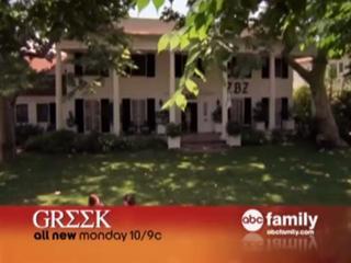 Greek Season 3 Episode 12 Trailer