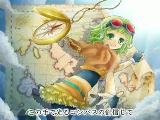 Traveler by Gumi