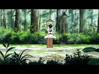 samurai deeper then kyo episode 1