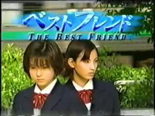 Best Friend 06
