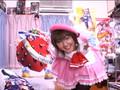 [PV] Under17 (Momoi Haruko) - Koi No Milkyway (352x240).mpg