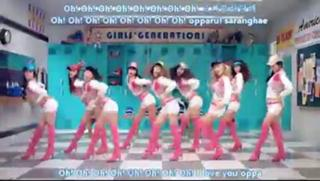 [Karaoke]SNSD - Oh!
