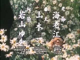 The Mute Samurai ep. 24