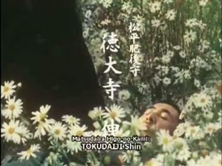 The Mute Samurai ep. 26 (finale)