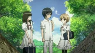 Ookami kakushi Episode 01