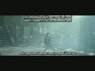 Gackt - Stay The Ride Alive Subbed