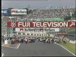 F1 1997 16 Japan