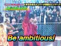 Ya-ya-yah - LoveYouOnly,AiWoNuudo,AmbitiousJapan
