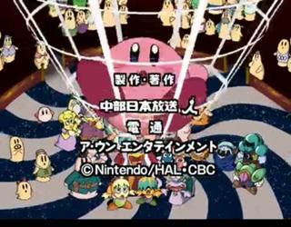 Hoshi no Kaabii Episode 22