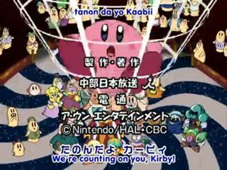 Hoshi no Kaabii Episode 31
