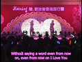 (LIVE) Kamei Eri -  Nanni mo Iwazu ni I LOVE YOU (Subtitled)
