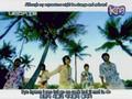 DBSK - Hi Ya Ya (Beach Version) [English/Korean Subtitles]