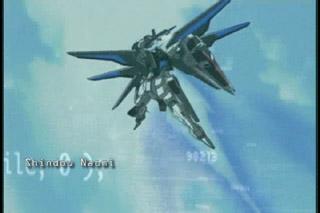 Gundam SEED/Destiny - Metal Gear SEED