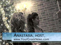 Your Greek News Event: New Years' Eve 2007