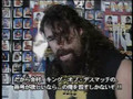 FMW Yokohama Deathmatch