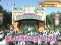 Disney Time - Tsuji Nozomi (2006.08.18)