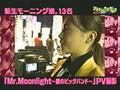 Morning Musume - Mr. Moonlight ~Ai no Big Band~ (PV)(Making of)