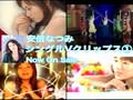 Abe Natsumi - Single V Clips CM