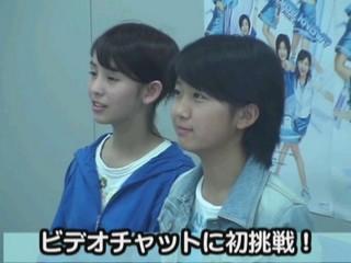 FLET'S Video Diary #106 (2005.06.17) - Sugaya Risako Tokunaga Chinami