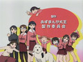 Azumanga Daioh - Soremimi Keeki