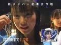 [OPV] Kamei Eri - Datte,Onna no Kodamon!