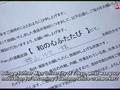 Tokyo Wankei Episode 4