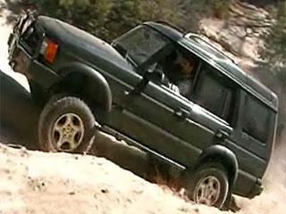 Land Rover El Hill Los Coyotes